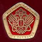 iCACSM6PC